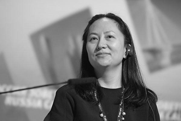 圖為華為首席財務官(CFO)孟晚舟資料照。(大紀元資料室)