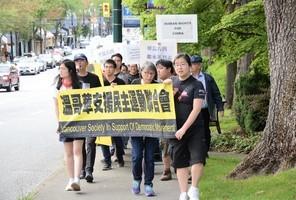 紀念六四與維園燭光被滅 溫哥華支聯會舉辦多個悼念活動