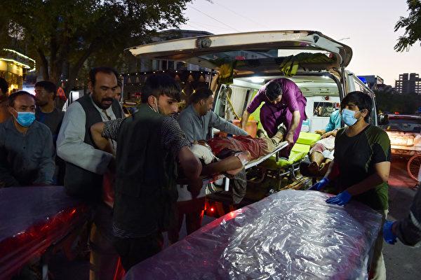 發動喀布爾恐襲 ISIS-K背後金主有哪些