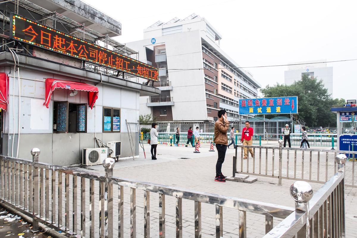 大型iPhone組裝商和碩聯合科技(Pegatron)周四(11月8日)表示,該公司將加快從中國向東南亞轉移生產線。圖為和碩在上海的一家工廠。(VCG/VCG via Getty Images)