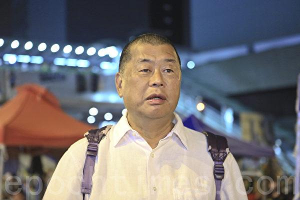 壹傳媒集團主席黎智英。(余鋼/大紀元)