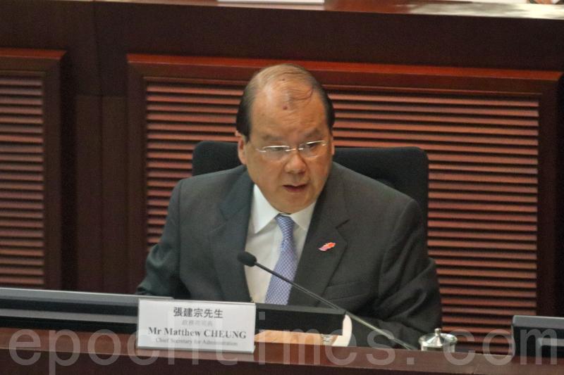 香港政務司司長張建宗的資料圖。(蔡雯文/大紀元)