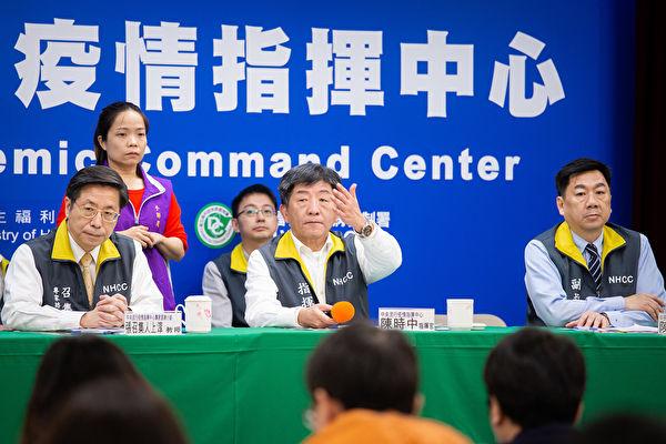西班牙知名作家暢銷書「全球疫情大流行真相」讚揚台灣防疫成果。圖為台灣中央流行疫情指揮中心指揮官陳時中(前中)召開記者會,資料照。(陳柏州/大紀元)