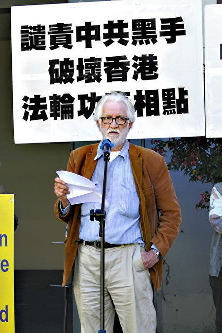 2021年4月15日,悉尼部份法輪功學員在悉尼中領館前譴責中共頻繁襲擊香港法輪功信息攤位。圖為人權活動家鮑勃·溫尼科姆(Bob Vinnicombe)在集會發言。(安平雅/大紀元)