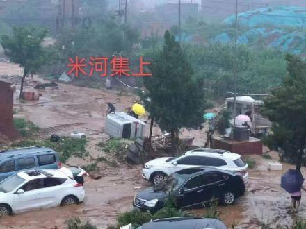 河南鞏義山泥傾瀉 兩鎮區被洪水淹沒