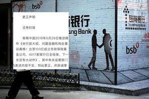 報道更多銀行技術性破產 陸媒被迫刪文道歉