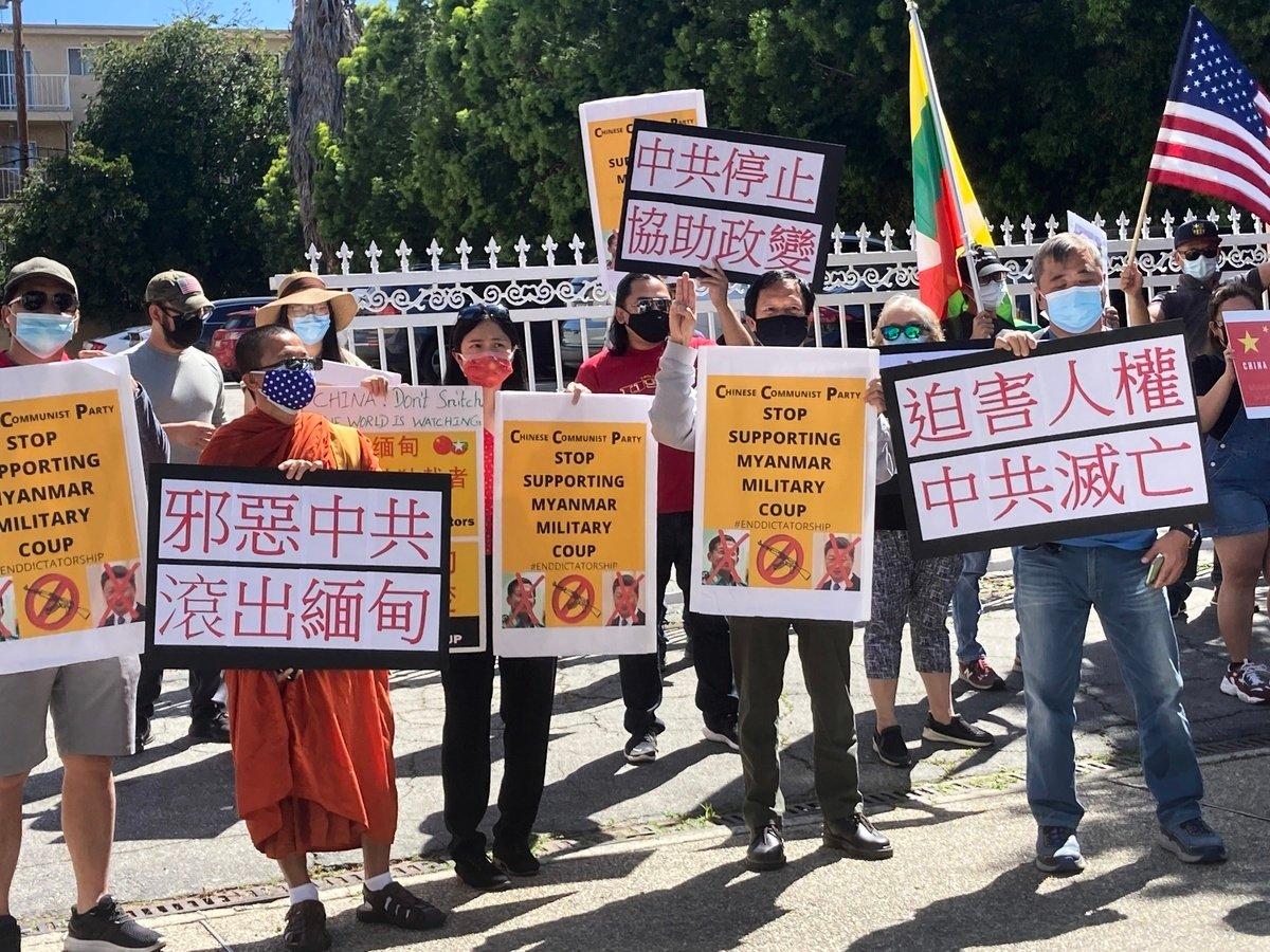 2021年3月31日,洛杉磯部份緬甸裔移民及海外民運人士,在洛杉磯中領館前要求中共停止援助緬甸軍隊。(新唐人電視台)