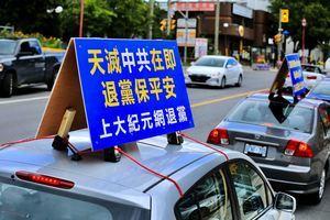 慶祝3.6億人退出中共 渥太華汽車遊行受讚揚