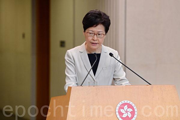 9月4日晚6時,香港特首林鄭月娥發表電視公告,稱正式撤回修例。(宋碧龍/大紀元)