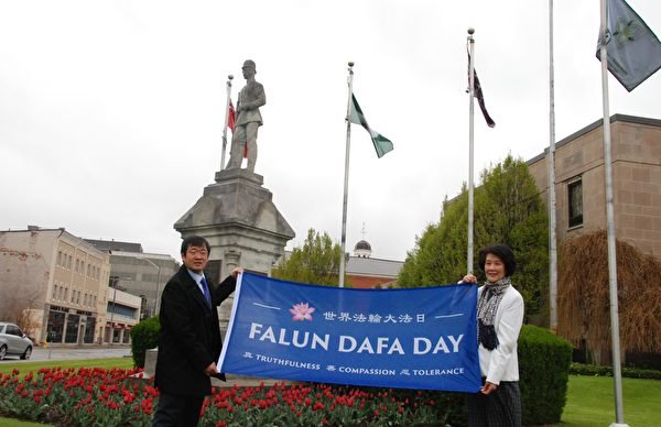 5月10日,將在加拿大的另一個城市舉行升旗儀式。(伊鈴/大紀元)