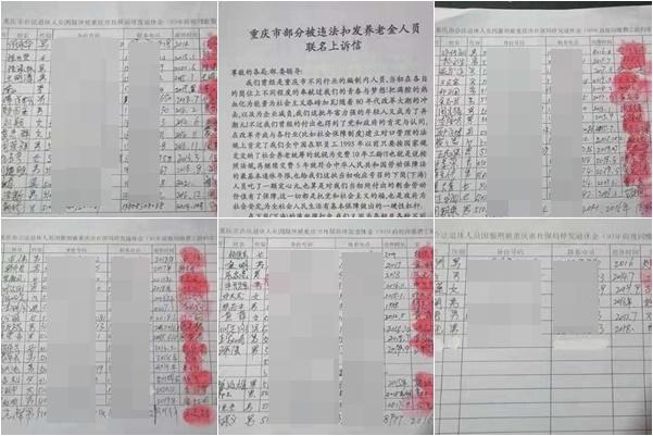 因被中共當局剝奪退休金,受害者簽署聯名上訴信。他們計劃進京上訪時發給各部門。(知情人提供)