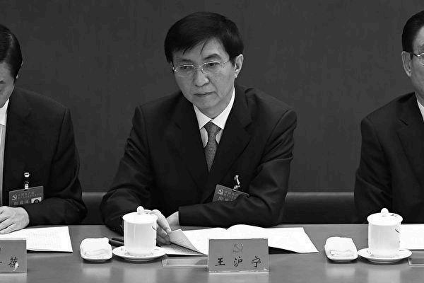 任中共政治局常委、中共中央書記處排名第一的書記王滬甯。(WANG ZHAO/AFP/Getty Images)