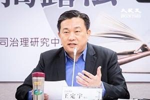 台立委擬修《國安法》不得配合中共統戰宣傳