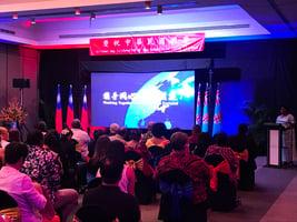 中共大鬧台駐斐濟代表處酒會 台朝野立委譴責