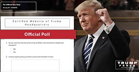 在「特朗普行動」網站,日前也有一項問卷調查。(action.donaldjtrump.com網站截圖)