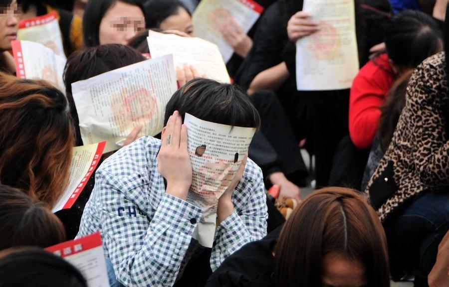 中國傳銷暗流湧動20餘年 坑害百姓傾家蕩產