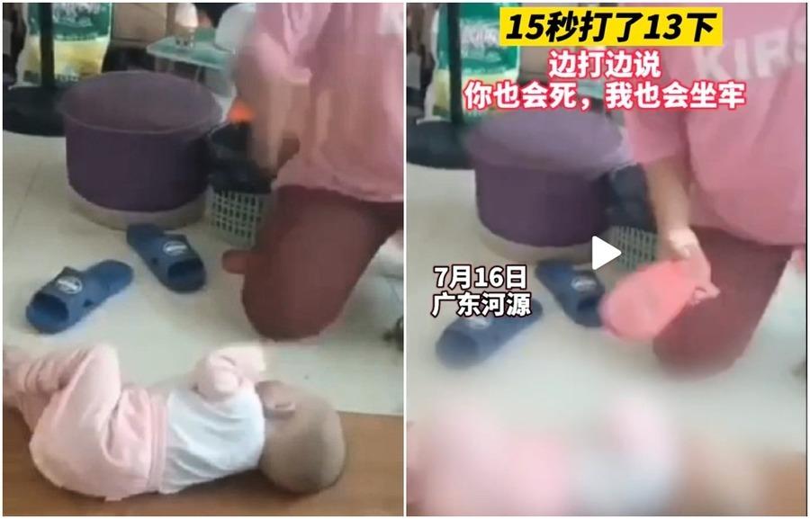 拿拖鞋連續猛擊嬰兒頭部 廣東一女子引爆眾怒