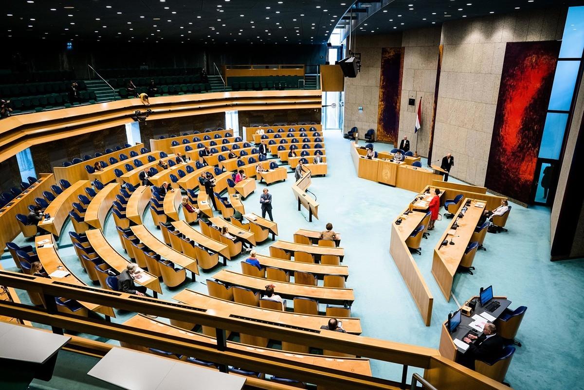 圖為荷蘭議會——二院(De Tweede Kamer)(下議院,即眾議院)。(BART MAAT/ANP/AFP via Getty Images)