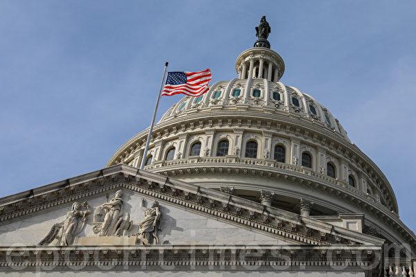 共和黨國會議員組成的「共和黨研究委員會」6月10日發佈一份跟美國國家安全戰略相關的報告,呼籲禁止中共統戰部所有在美的活動運作,同時制裁統戰部最高級別的官員。圖為美國國會,拍攝於2020年1月2日。(Samira Bouaou/大紀元)