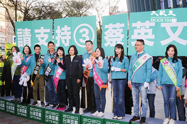圖為民進黨1月2日舉辦全台同步站路口拜票活動,總統蔡英文(前右6)一早現身台北小巨蛋替候選人加油打氣。(陳柏州/大紀元)