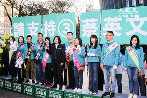 蔡英文連任 韓國瑜敗選 中共官媒報異調