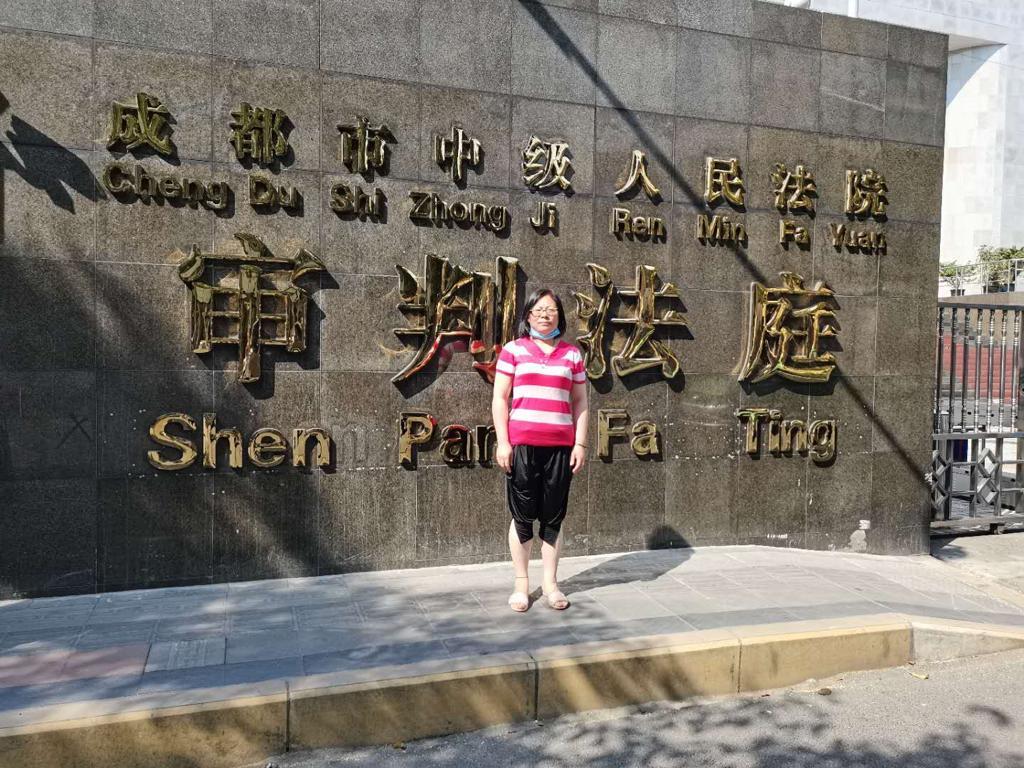 四川雅安訪民陳明燕在獄中被虐待、被逼長時間做奴工。(受訪人提供)