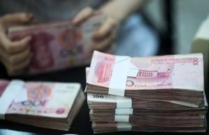 學者:缺乏資金是明年中國經濟最大危機