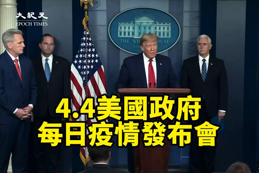 庫德洛估計美國經濟或在四至八周後重啟