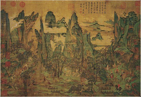 玄宗在叛亂後,一路流離,進入四川。唐代畫家李昭道的《明皇幸蜀圖》,描繪唐玄宗到四川避難場景。(公有領域)