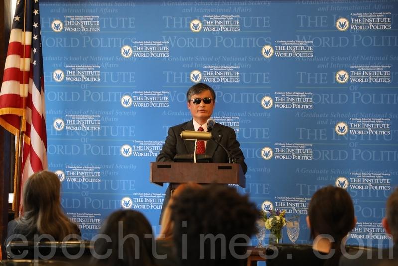 3月11日,陳光誠在世界政治研究所的講座活動上表示,中共罪行積重難返,西方社會應對中共,其實還有很多「牌」可以用。(林樂予/大紀元)