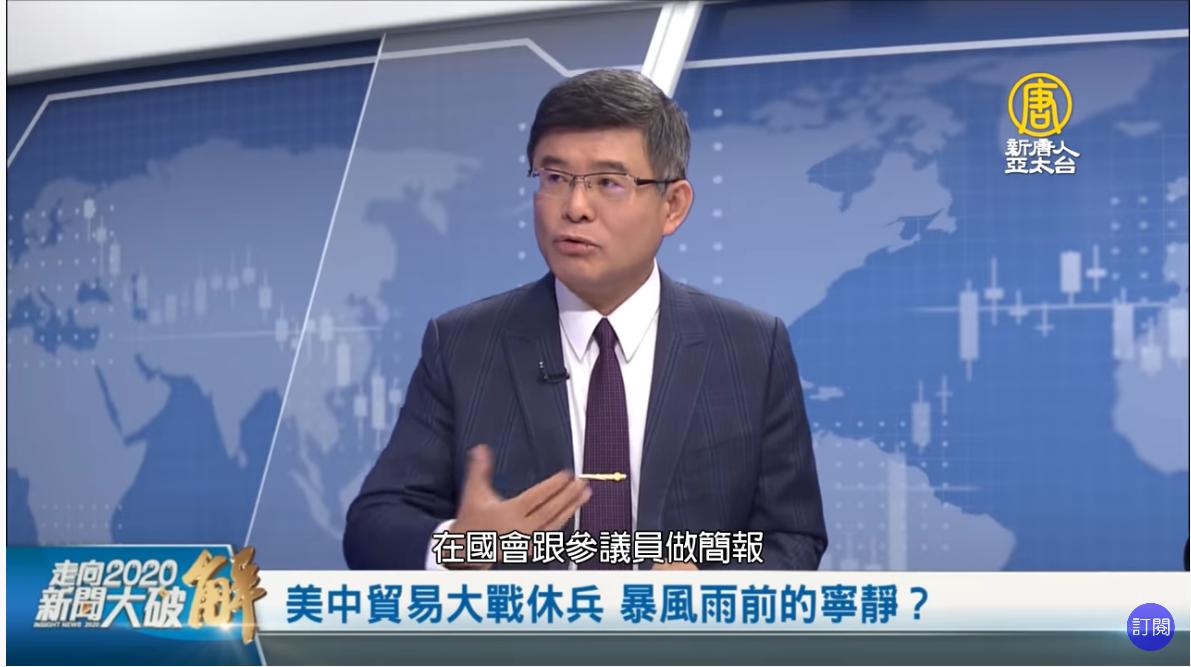 總體經濟學家吳嘉隆表示,中國的資產、基金、股票等投資商品的風險相當大。圖為資料照。(新唐人影片截圖)