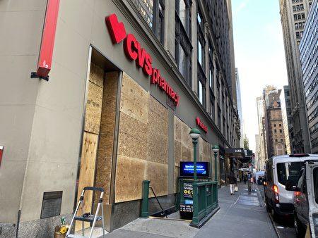 時代廣場附近的CVS藥店已在店外釘上木板。(張本真/大紀元)