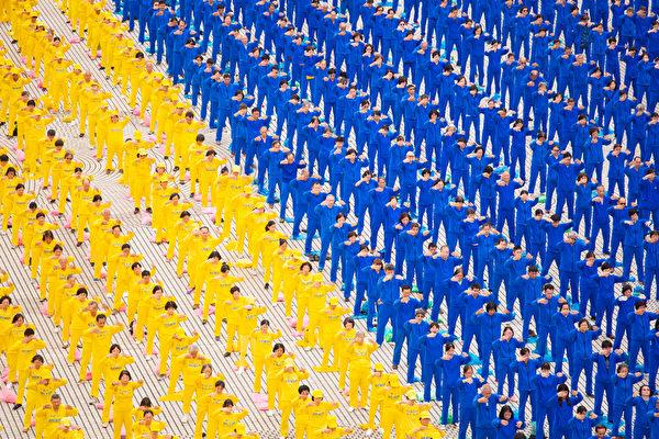 2021年5月1日,台灣部份法輪功學員約五千二百人,齊聚在中正紀念堂的自由廣場演煉五套功法。(陳柏州/大紀元)
