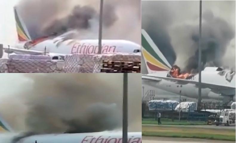 2020年7月22日下午,上海浦東國際機場一架埃塞俄比亞航空的貨機起火。(影片截圖合成)