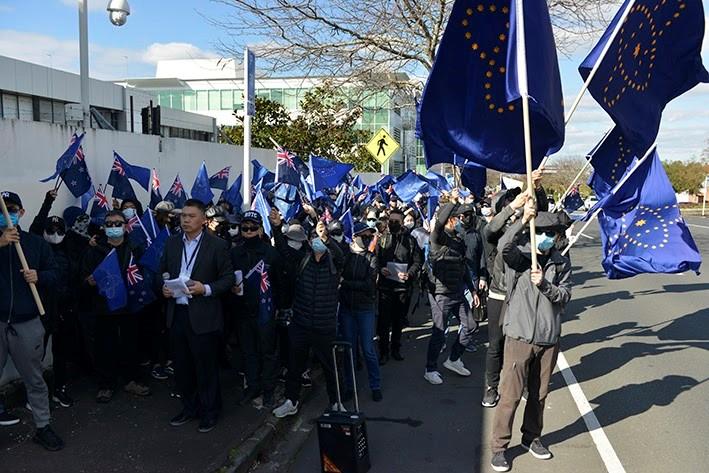 「新中國聯邦」紐西蘭抗議 籲推翻中共暴政