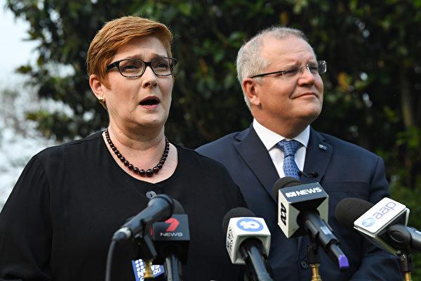 澳洲外長佩恩周一表示,澳洲要求獨立調查疫情內幕合情合理,公開透明和誠實的評估非常重要。圖為外長佩恩(左)和總理莫里森。(James D. Morgan/Getty Images)
