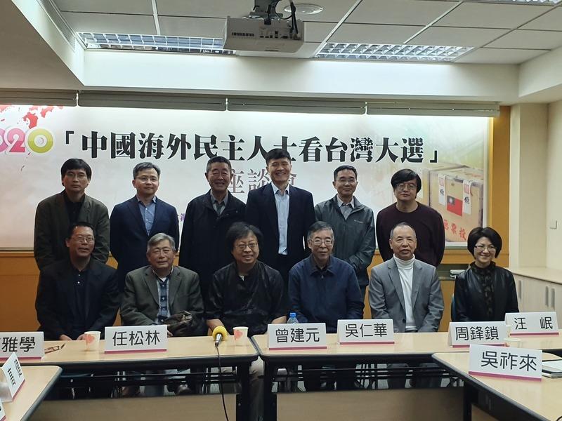 台灣自由民主 海外觀選團:盼輸出到中國