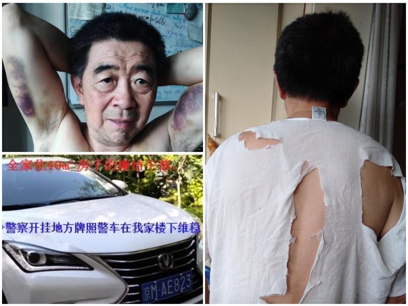 直言中共病毒 北京退休教授被控刑兩年半