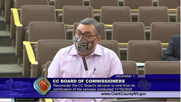被傳消失已久的克拉克縣選民登記官格洛里亞(Joe Gloria),在12月1日的會議上現身發言。(會議截圖)