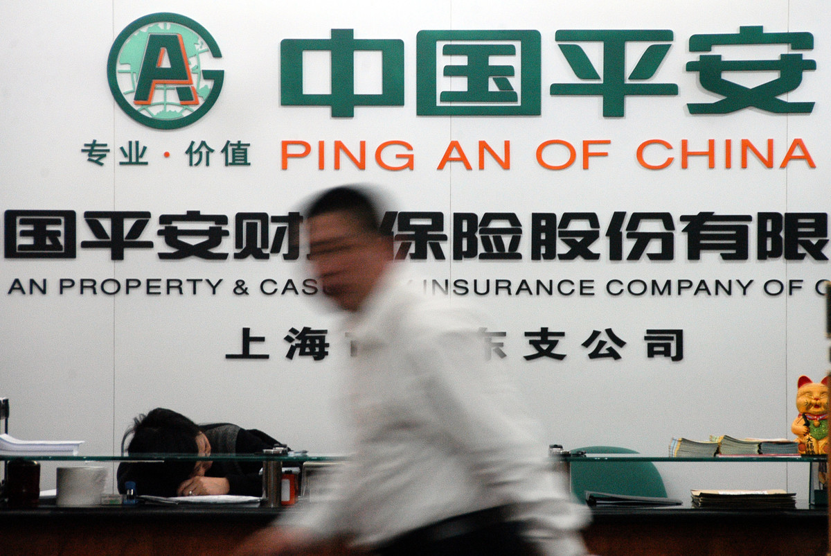 根據投訴平台顯示,截至2020年4月15日,針對平安普惠的投訴量已突破2.2萬件。圖為2007年3月1日位於南京市的中國平安保險公司。(China Photos/Getty Images)