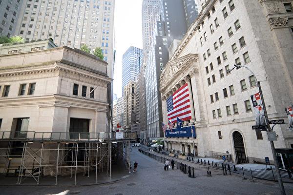 中南海統治的中國,向華爾街開放。美國社會尚未發現,華爾街的黑手後面還有一雙黑手,中共特權階級。圖為華爾街紐約證券交易所。(宋昇樺/大紀元)