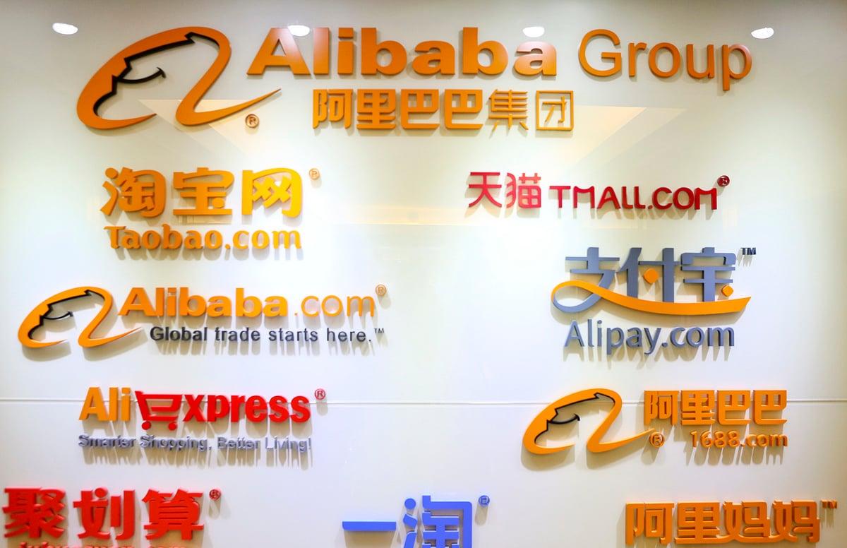 中國企業家馬雲創辦的「阿里巴巴」正面臨中共監管機構的反壟斷調查。(余鋼/大紀元)