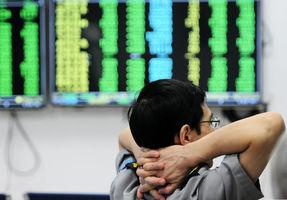 看衰中共 上市公司大股東集體減持出逃