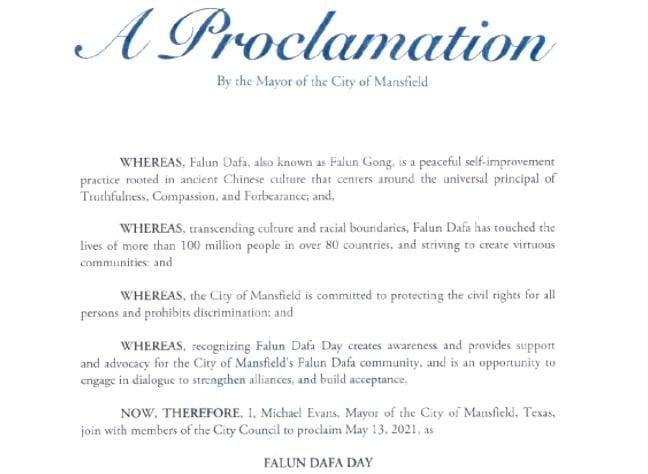美國達拉斯地區曼斯菲爾德市宣佈法輪大法日,圖為褒獎令。(明慧網)
