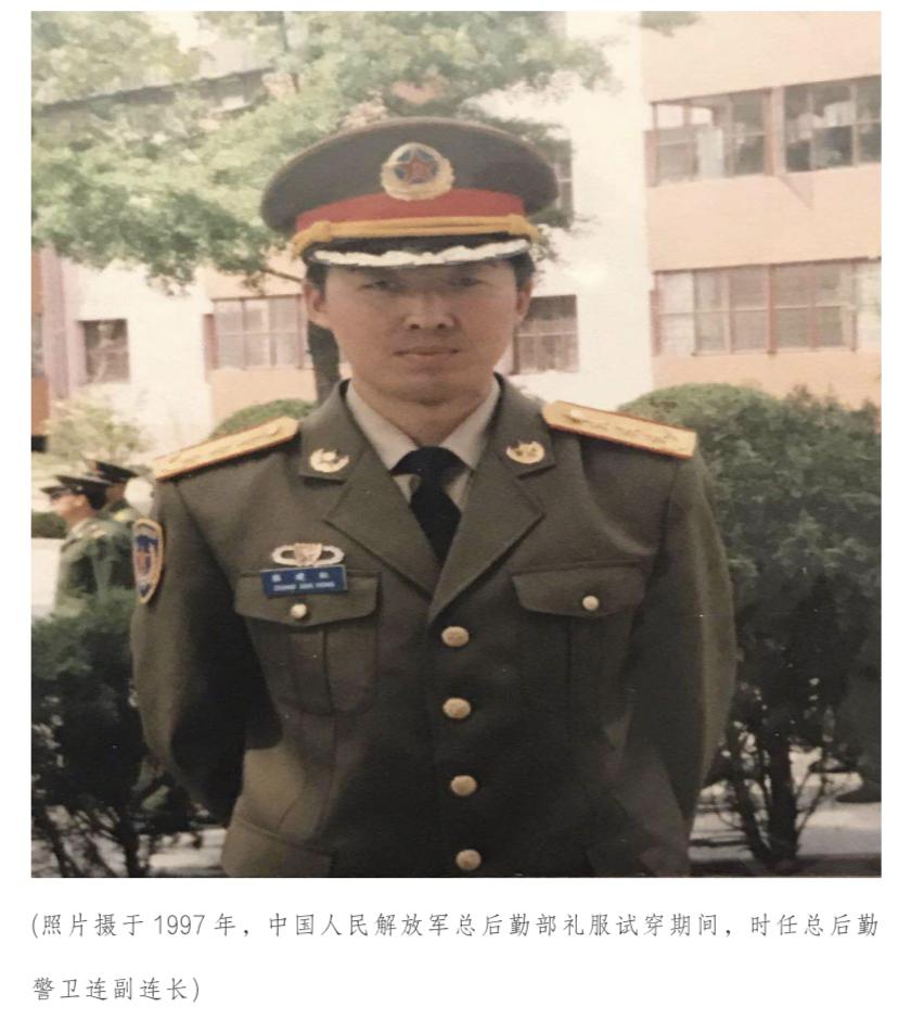 原派出所副所長揭江蘇泰興市公安局長枉法