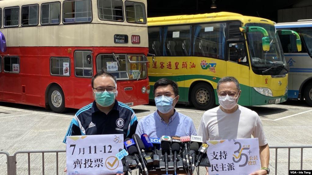 負責統籌及協調初選的戴耀廷(右至左)、區諾軒、趙家賢,7月11日中午在投票站公佈投票啟動。(VOA)