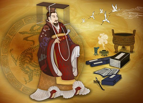 在中國歷史上,第一個年號出現在西漢漢武帝時期,年號為建元(前140年─前135年)。此前的帝王只有年數,沒有年號。(柚子/大紀元)