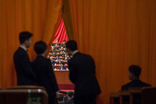 圖為中共十九屆三中全會2018年2月26日至28日在北京舉行。(FRED DUFOUR/AFP/Getty Images)