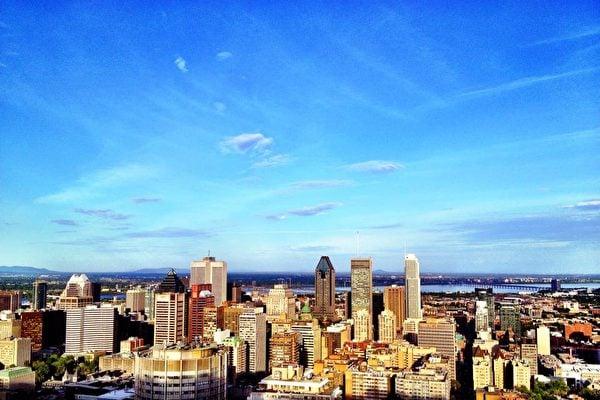 加拿大魁北克省最大城市滿地可。(天慧移民提供)