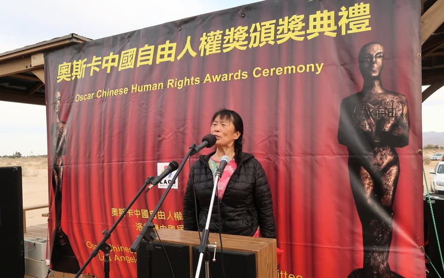 中共滲透美國「民主中國陣線」副主席 :威脅華人
